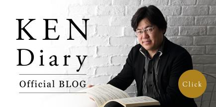 KEN Diary Official BLOG